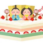 ひな祭りケーキ 2016大集合!予約はお早めに!