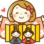 初節句のお祝い(女の子)!料理や衣装、金額の相場やプレゼント