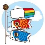 こどもの日のイベント【関西版】2016年のおすすめはここ!