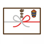 お中元の時期は北海道・関東・関西・九州で違う!いつまでが本当?
