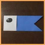 こいのぼりを折り紙で作ってみた!かわいい&超簡単な作り方を紹介!