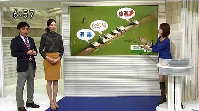 小松宏司の画像 p1_1