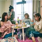 赤い公園のメンバー紹介!【画像】恋と嘘mvと人気曲も!