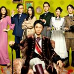 貴族探偵ネタバレ 喜多見切子(井川遥)の正体は?師匠と貴族の関係についても