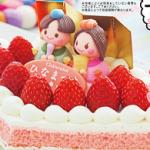 シャトレーゼひな祭りケーキ2018!メニュー(種類)・予約方法・期限はいつ?