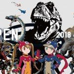 くらよしフィギュアミュージアムのアクセス・開館時間・料金・休館日情報!