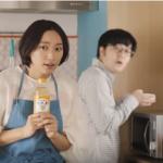 ミツカン カンタン酢CMの杏がガッキーに激似!【画像】鶏肉レシピも紹介!