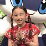 住田萌乃がパプリカを歌うFoorin(フーリン)のメンバーに!【画像】