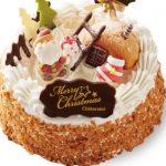シャトレーゼクリスマスケーキ2018!アイスケーキメニューと予約方法!