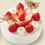 シャトレーゼクリスマスケーキ2018!低糖質・アレルギー対応ケーキ