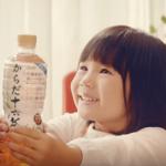 田中乃愛(子役)が可愛い!なつぞらで妹・千遥役!wiki・プロフィール紹介!
