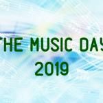 THE MUSIC DAY2019出演者と会場情報!KAT-TUNほかジャニーズが気になる!