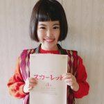 川島夕空(子役)スカーレットで川原喜美子役!みいつけたの3代目スイちゃんだ!