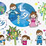 【七夕クイズ】子どもも簡単で面白い三択問題!幼稚園児におすすめ