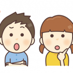 【子供向けクイズ】難しいひっかけ・面白い意地悪問題