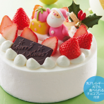 シャトレーゼのクリスマスケーキ2020!アレルギー対応ケーキ&予約方法