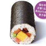 セブンイレブン恵方巻2021!メニューと予約方法